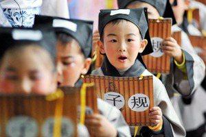 隱藏在兒童讀經班與宗教讀經背後的問題