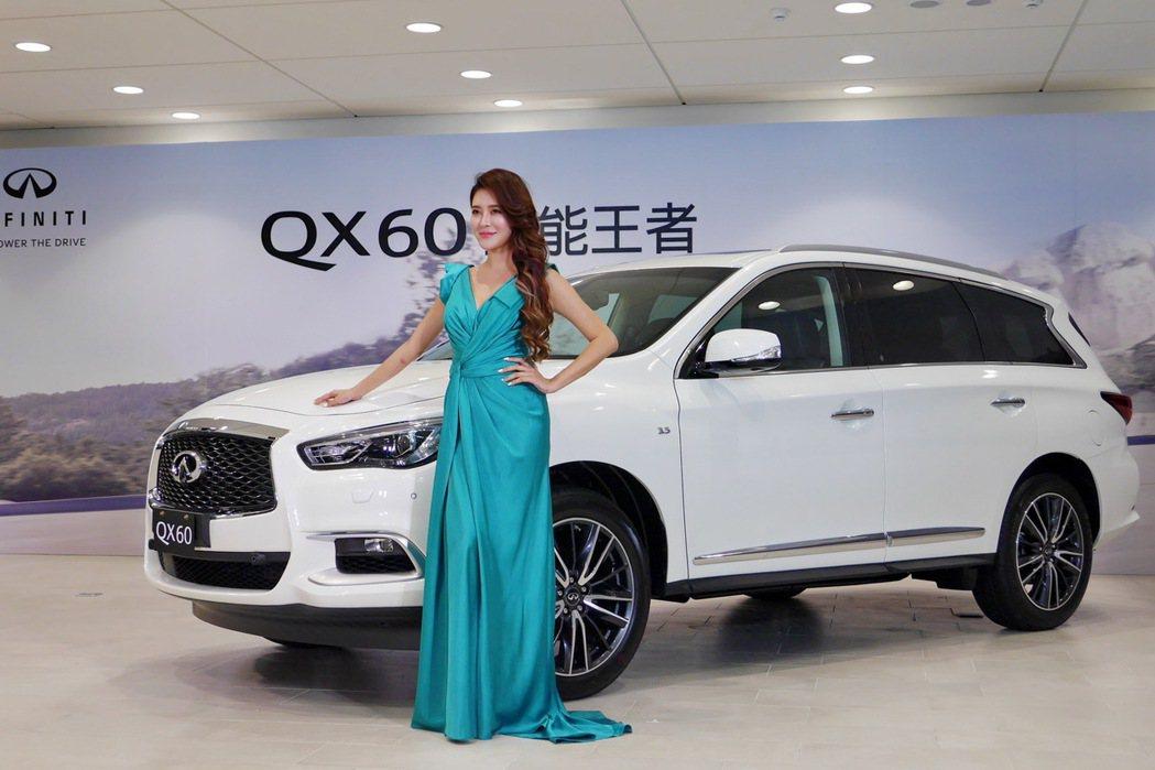 Infiniti QX60充滿成熟男人的迷人風采。 記者陳威任/攝影