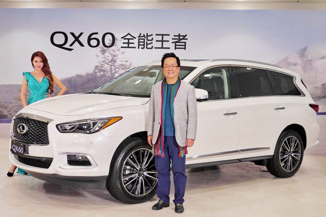 裕隆日產副總經理李振成與Infiniti QX60。 記者陳威任/攝影