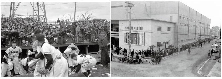 左:1955年洋聯開幕戰,西鐵獅在賽前練習的場景,球迷擠滿看台。右:1956年的...