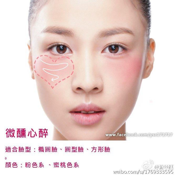 挑選透明感蜜桃色,更容易與亞洲人膚色融合。圖/擷自游絲棋微博
