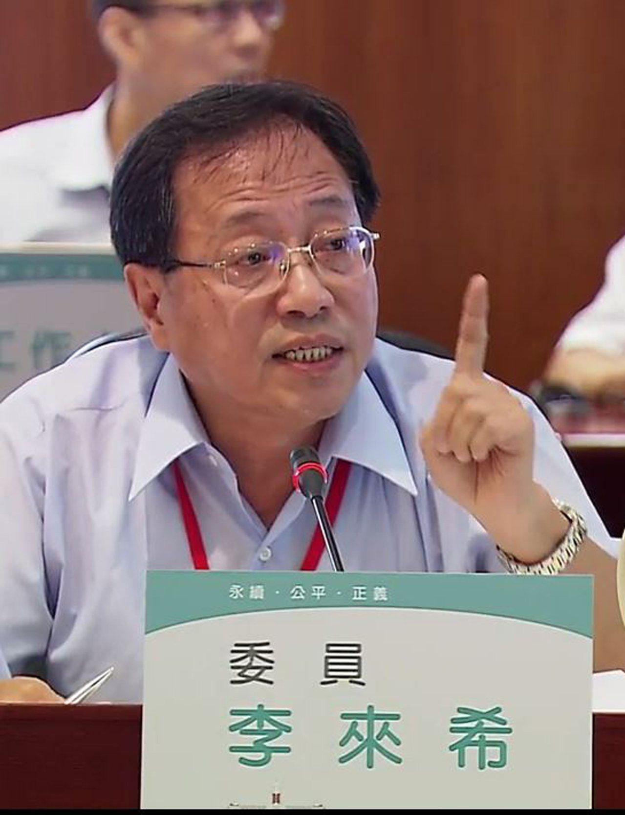 全國公務人員協會理事長李來希。圖/報系資料照