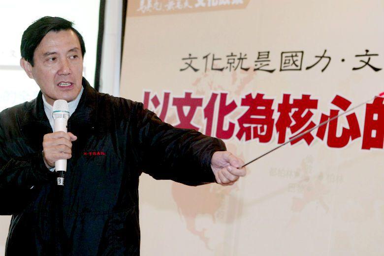前總統馬英九曾提出了「文化治國」的理念,可惜政策並沒有落實。 攝影/陳柏亨
