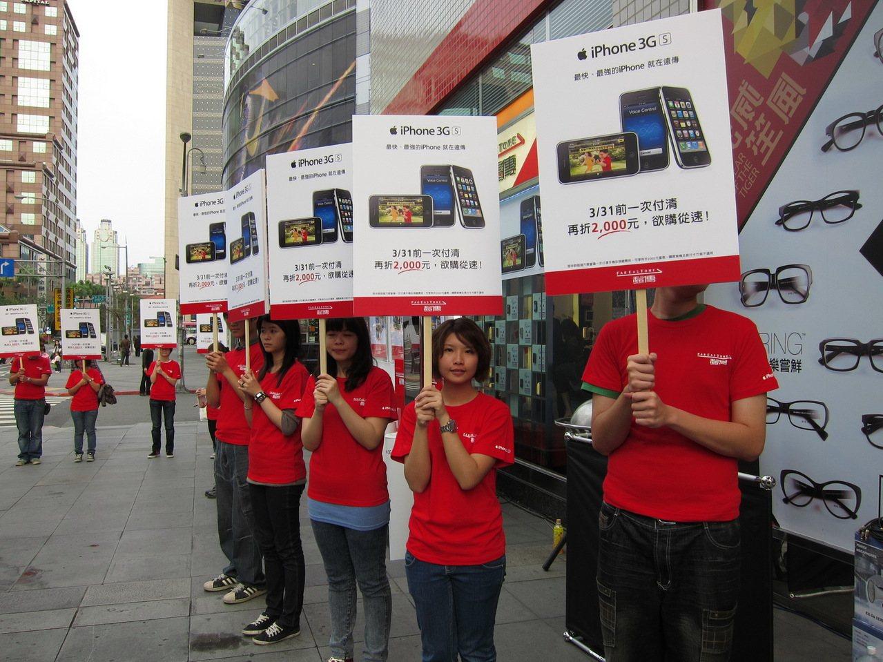 南韓電信6月底將販賣iPhone 3GS,預料將引發懷舊果粉關注。圖為iPhon...