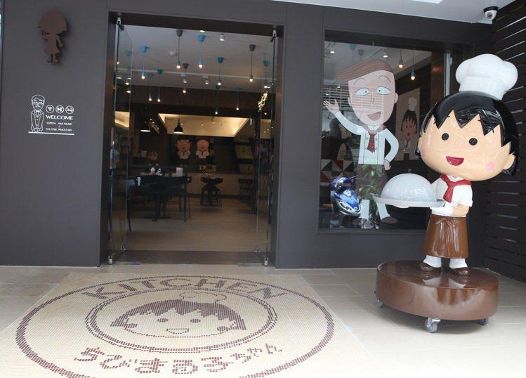 櫻桃小丸子主題餐廳門口就有穿著廚師服的小丸子迎客。記者陳柏亨/攝影