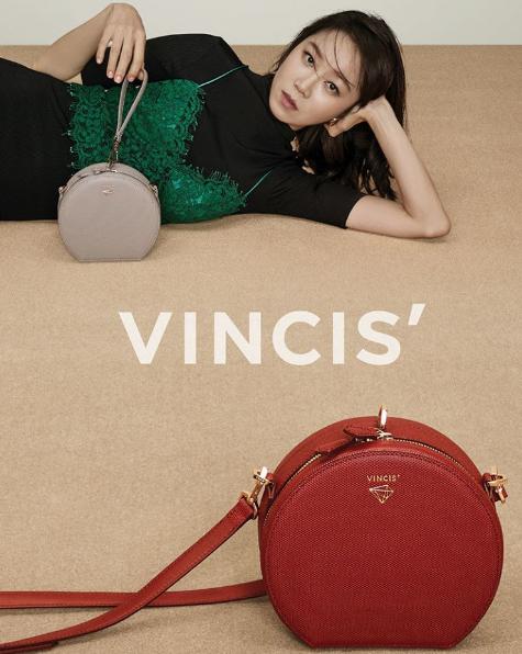 「Hyo Bag」包款是孔曉振與包包品牌VINCIS合作推出。圖/摘自vinci...
