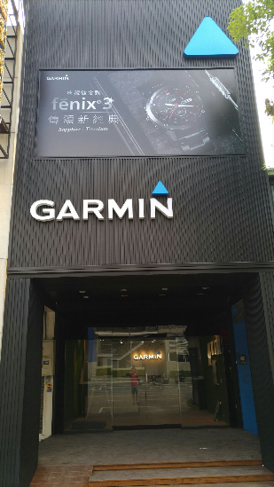 Garmin提供