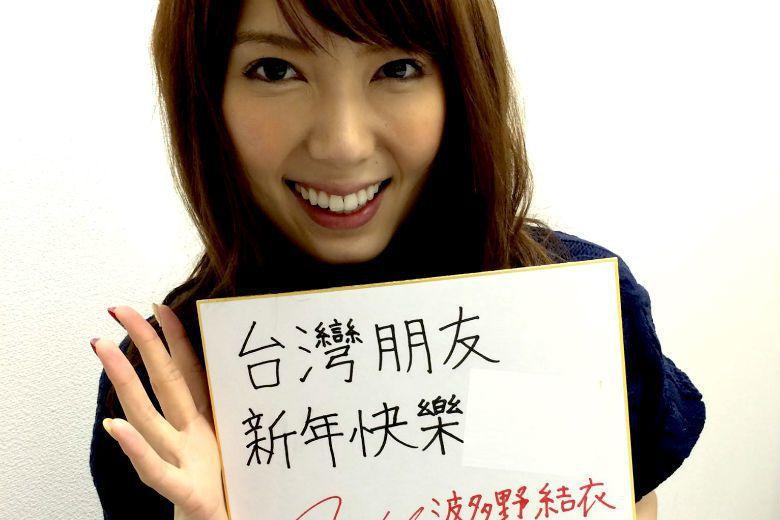 波多野結衣是日本人,波卡,秒殺。假如她是台灣人,不會有波卡。波卡可以發行和大學英...