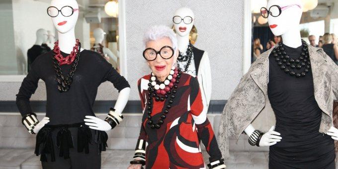 學時尚阿嬤Iris Apfel 活到95歲依然有型的時尚觀!