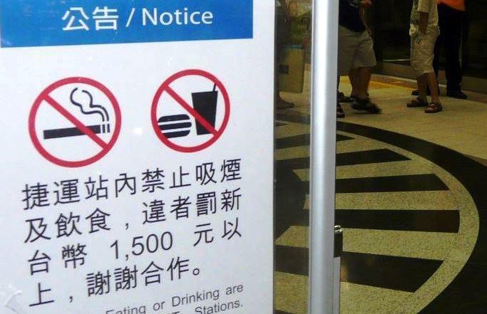 高捷禁飲食告示。示意圖/聯合報系資料照