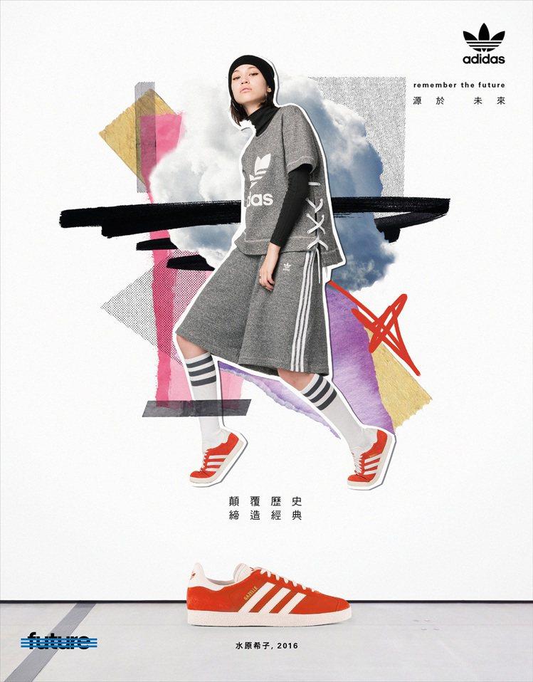 新世代時尚女神水原希子詮釋GAZELLE潮鞋,別具風格。圖/adidas提供