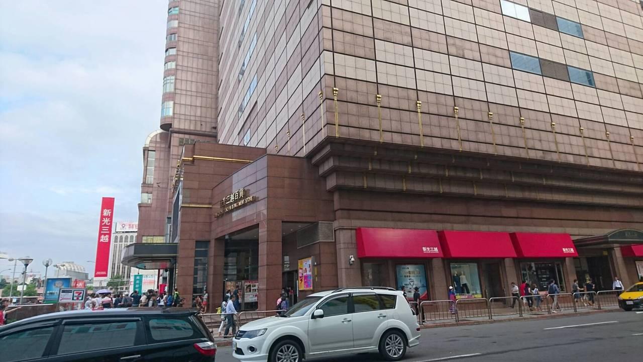 台北最貴的畸零地,就屬新光三越站前店內,當時1坪大小就要價上億元。 圖/本報資料...