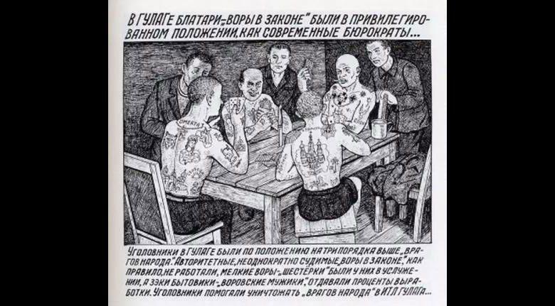 繪者Danzig Baldaev曾為國家公敵的兒子,後在古拉格任職,出版《古拉格繪本》描繪該地慘無人道的囚犯生活。 圖/古拉格繪本