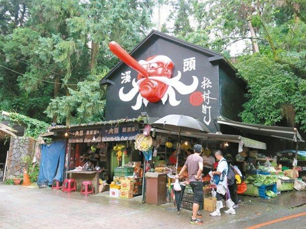 妖怪村主題飯店的日式商店街,結合各項妖怪主題活動及餐廳。 記者黑中亮/攝影