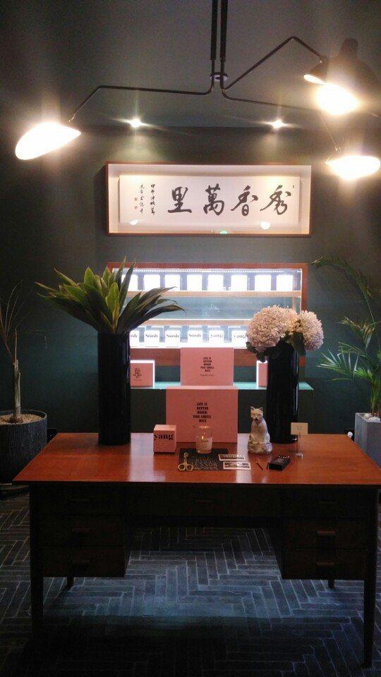 「SOOHYANG秀香」店面內部,其實帶有一點中國風。圖/摘自naver