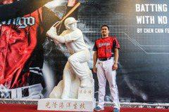 台灣體育贊助的關公災難
