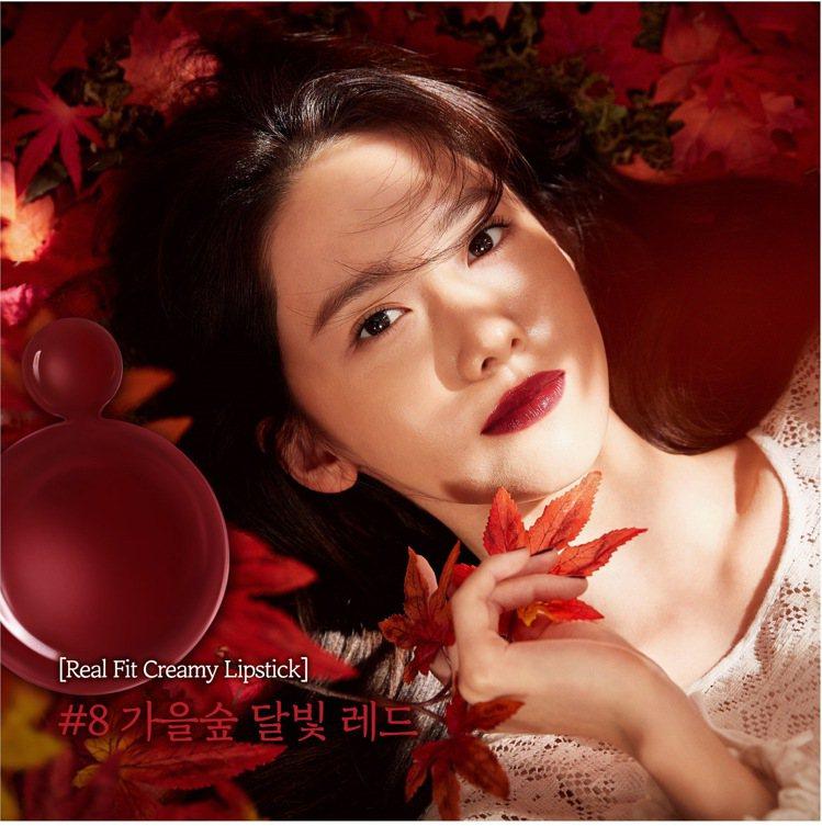潤娥以楓葉紅唇展現今年秋冬時尚妝感的嫵媚。圖/innisfree提供