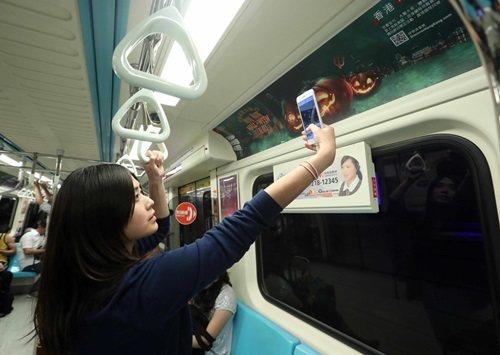 即日起至10月17日民眾搭乘台北捷運將有機會體驗香港萬聖節主題列車,掃描QR c...