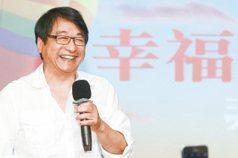 關心偏鄉孩童 66歲李濤忙翻轉教育