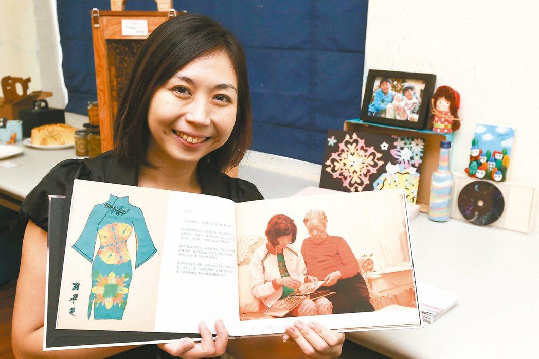 「新活藝術」創辦人康思芸當社工多年,教老人家用多媒材記錄生命軌跡;她手上的繪本,...