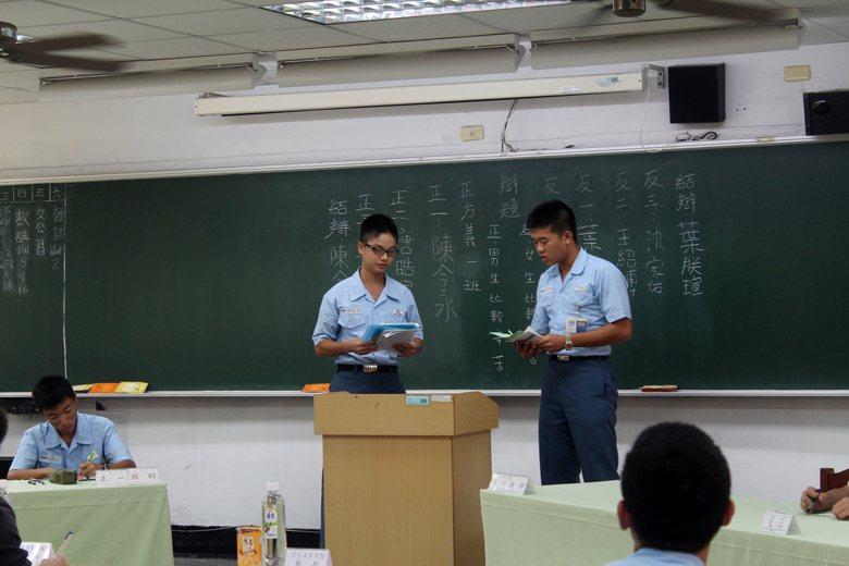 2014年新生盃辯論賽。 圖/取自中正國防幹部預備學校