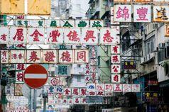 「你的中文」和「我的中文」是不同的中文?