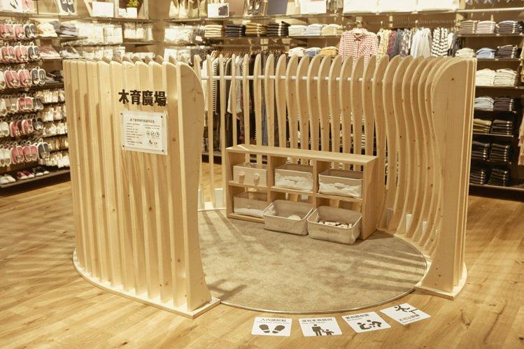 由台灣杉木打造的木育廣場。圖/MUJI提供
