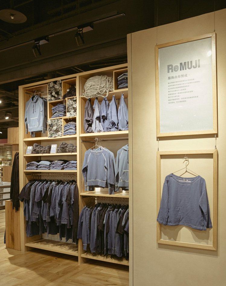 Re MUJI以藍染技術將每件衣物賦予新生命。圖/MUJI提供