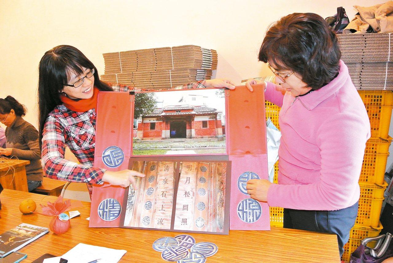 「熊桑初之鋪」老闆娘李雅萍(左),將摘星山莊的導覽解說結合遊戲闖關。 圖/本報資...