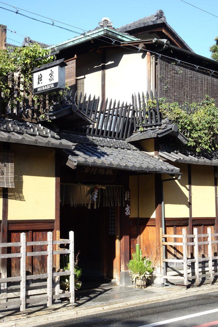 京都「御三家」之一的柊屋吸引許多文人雅士。圖/天下文化提供