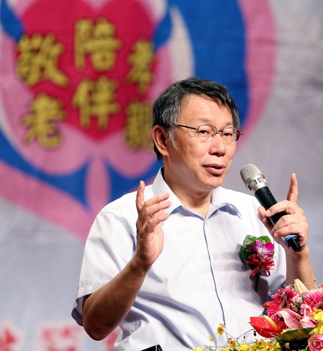 台北市長柯文哲下午表示,台北市擁有豐富資源,中央若有長照示範計畫,台北市將率先響...