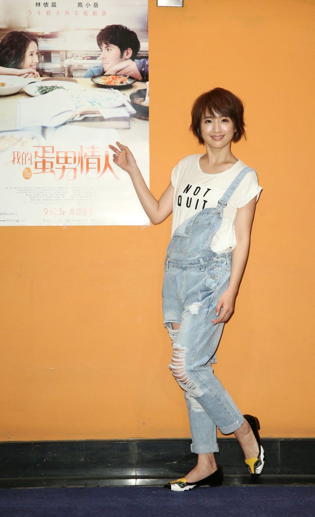 電影「我的蛋男情人」女主角林依晨短髮造型俏麗。記者陳立凱/攝影