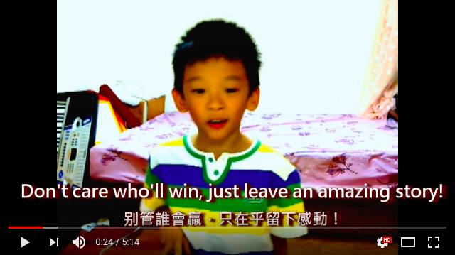腦麻男童林易創作3首原創歌曲、自拍MV,角逐台北世大運主題曲,片中的他落落大方,...