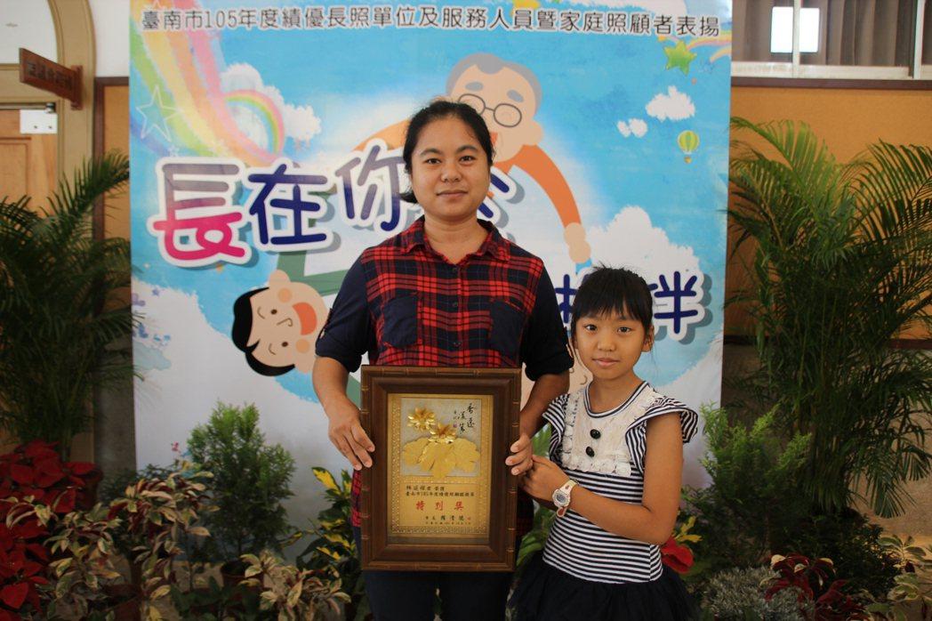 台南市昨天舉辦「績優長照單位及服務人員暨家庭照顧者表揚活動」,獲頒特別獎的林延禪...