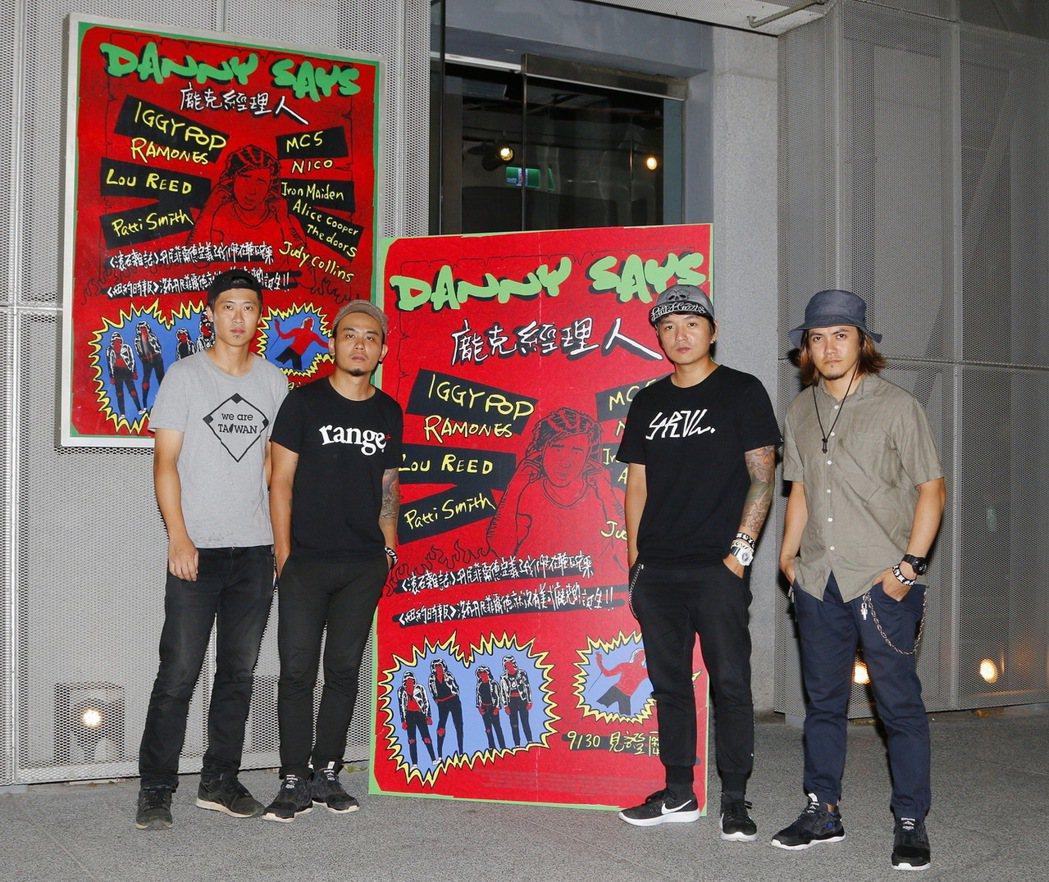 台灣龐克樂團代表「滅火器」力挺電影《龐克經理人》。圖/翻面映畫提供
