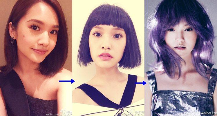 3種髮型變化出3種樣貌,整個人呈現出來的氛圍差好多,不愧是百變女神Rainie ...
