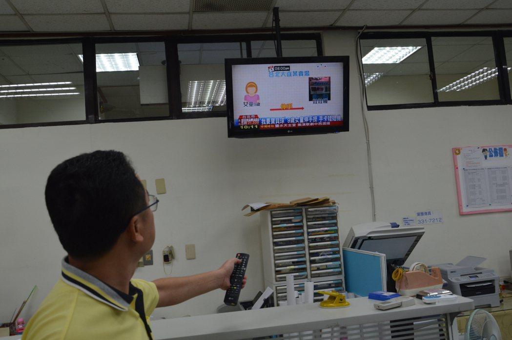 桃園市有線電視滿意度普遍欠佳,市府已研擬降價方案。記者施鴻基/攝影