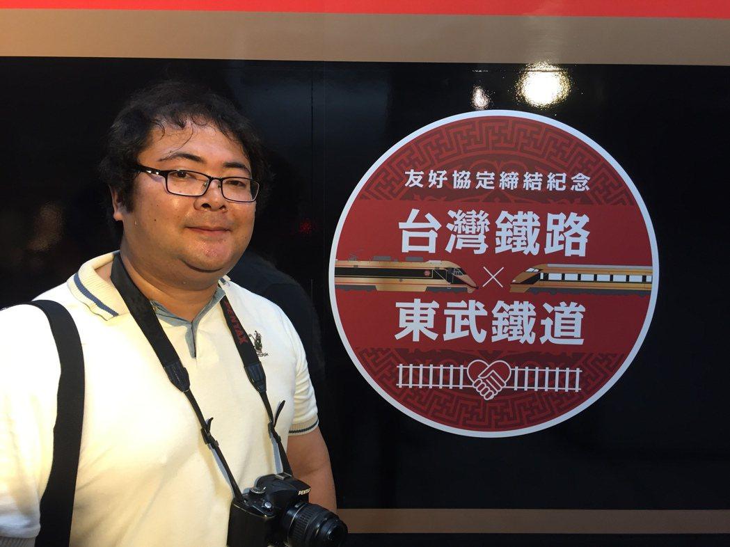 黃金自強號「日光詣SPACIA」今天上午在台鐵南港站第三月台舉行啟航儀式,來自日...