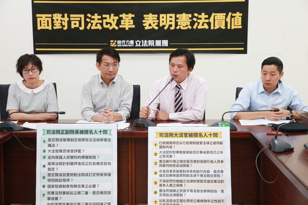 時代力量黨團立委黃國昌(右二)、徐永明(左二)與林昶佐(右),上午在黨團舉行「司...