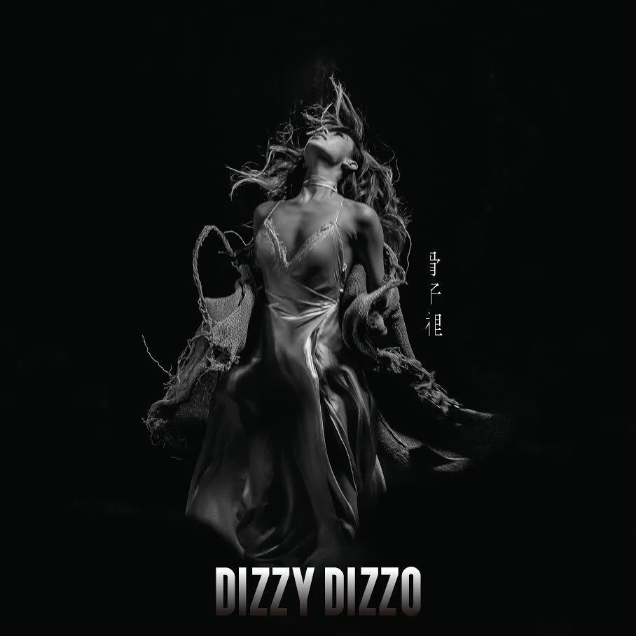 新婚Dizzy Dizzo蔡詩芸將推新作「骨子裡」。圖/混血兒娛樂提供