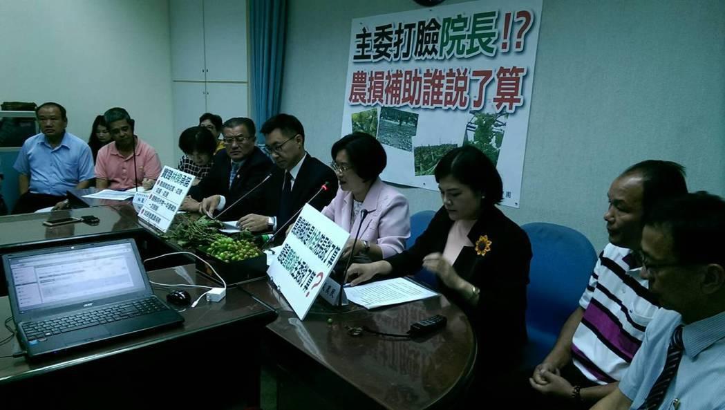 國民黨團呼籲政府廢除同作物一年僅補助一次的限制