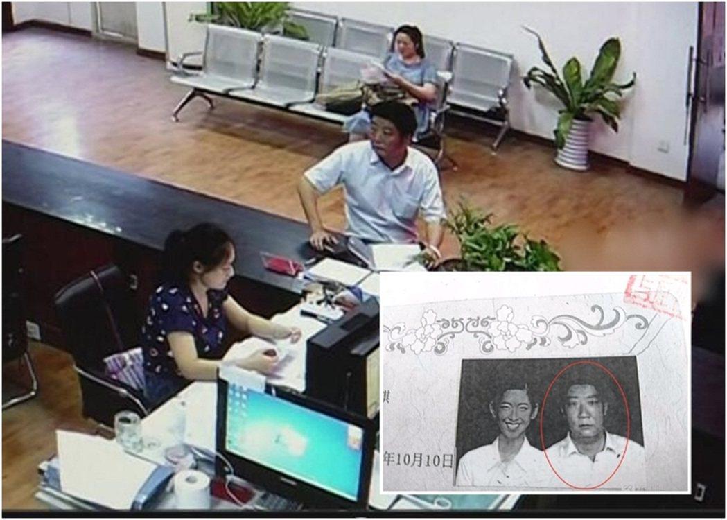 張姓男子出示假結婚證後,成功提取住房公積金。圖/網路照片