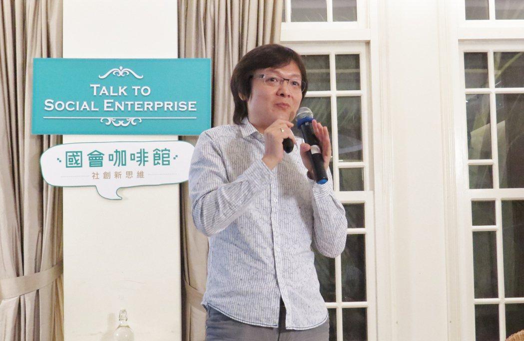 「好食機」創辦人謝昇佑談及小農生產的食安困境。 攝影/楊雅棠