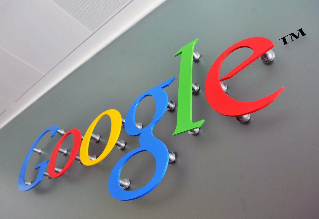 Google示意圖。 歐新社資料照