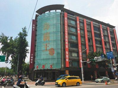 位於台北市中山北路上的海霸王餐廳,土地所有權登記為正中企業所有。 聯合報系資料照