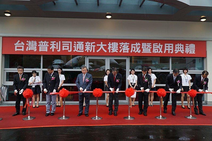 台灣普利司通新大樓正式落成啟用。 台灣普利司通提供
