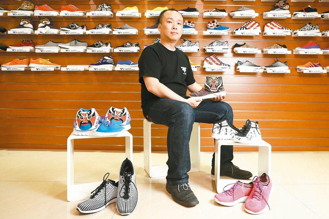 高亨旗下輝特F.Knit品牌總經理何尚傑。 記者王騰毅/攝影