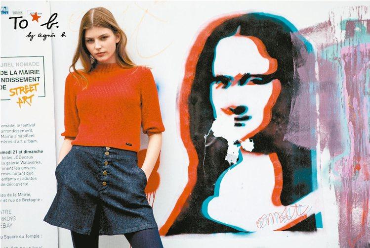 To b. by agnès b.是法國設計師Agnès旗下的年輕副線,猶如巴黎...