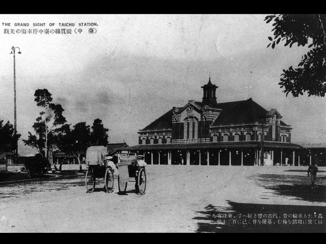第二代車站「臺中驛」1917年竣工,站體使用至今。圖/取自維基百科