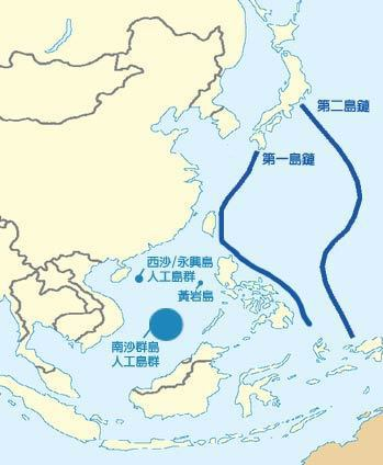 第一、二島鏈為文中所指的「東線」西太平洋天然島鏈;西沙群島、永興島、黃岩島與南沙...